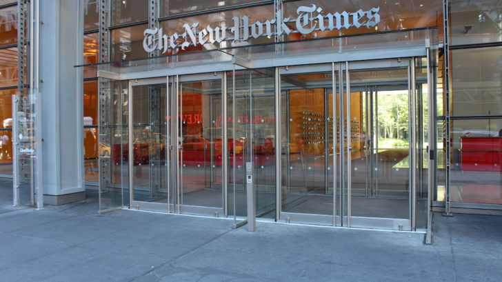Narrow stile door on The New York Times building